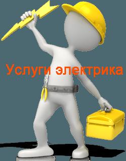 Сайт электриков Михайловск. mihailovsk.v-el.ru электрика официальный сайт Михайловска